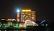 """Nachtbild des Hotels Neptun mit """"Teepott und Leuchtturm"""